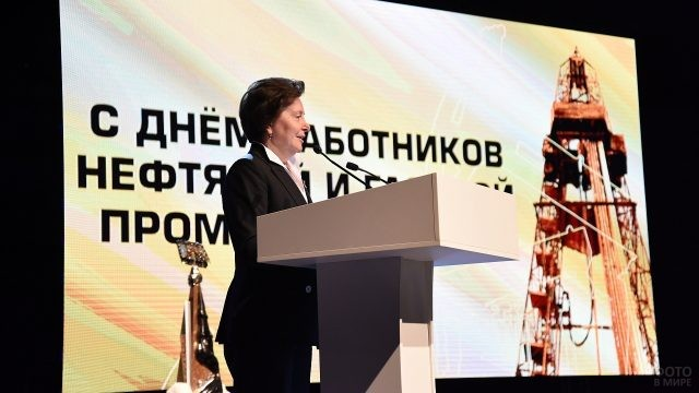 Поздравление Натальи Комаровой с Днём нефтяников