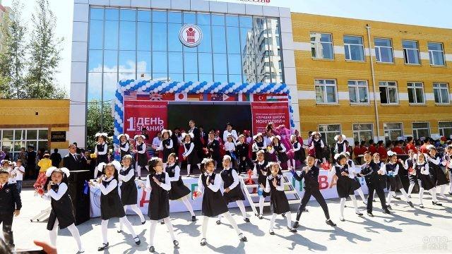 Городской праздник в честь Дня знаний в Улан-Баторе