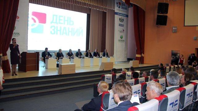 Конференция в День знаний для тюменских предпринимателей