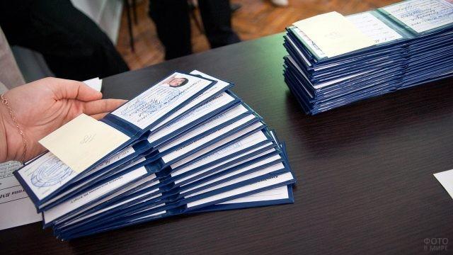 Стопки новеньких студенческих билетов на столе