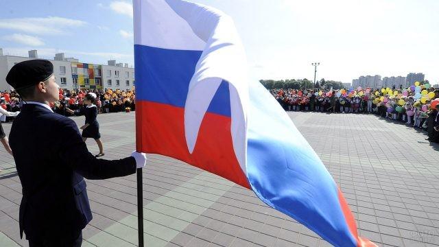 Триколор на фоне линейки в День знаний в калужской школе