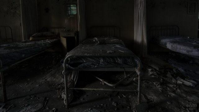 Бардак в палате для пациентов