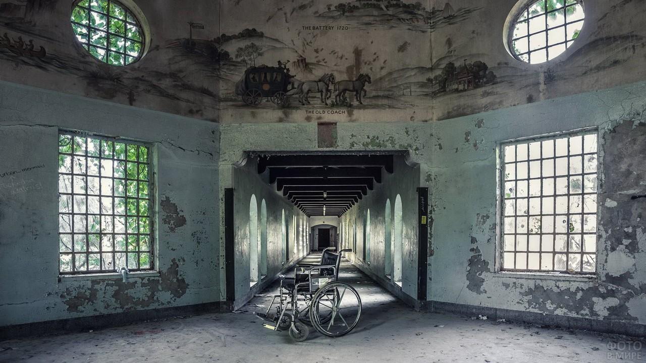 Инвалидное кресло в больничном коридоре