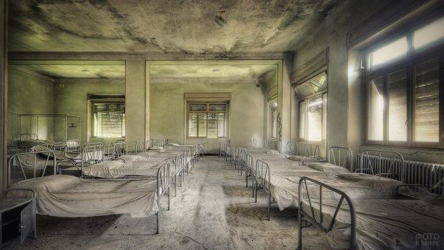Многоместная палата в заброшенной больнице