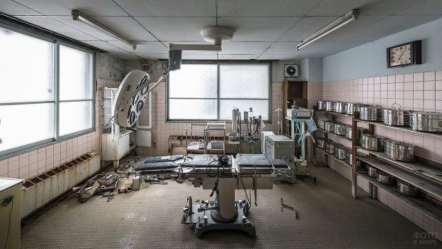 Операционная палата японской больницы