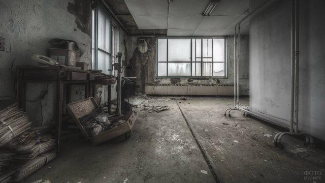 Старое помещение больницы в Японии