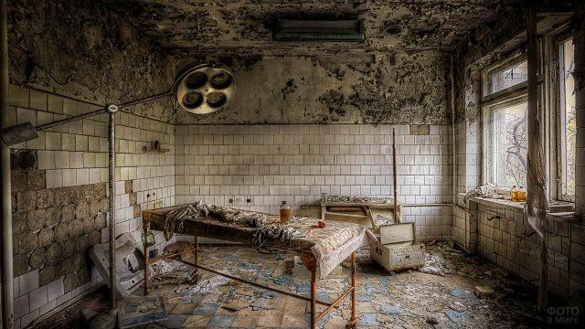 Заброшенная палата больницы в Припяти