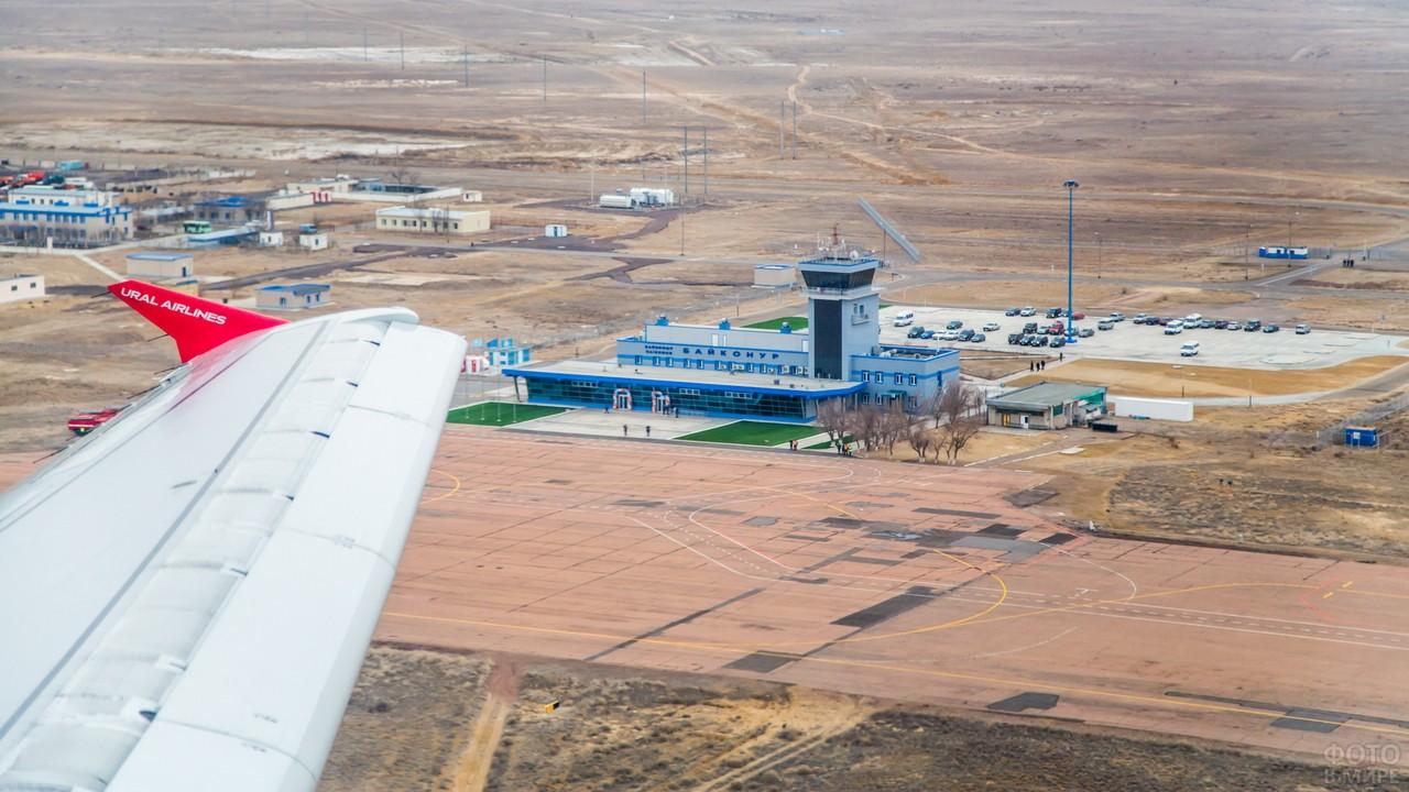 Аэродром Крайний с самолёта
