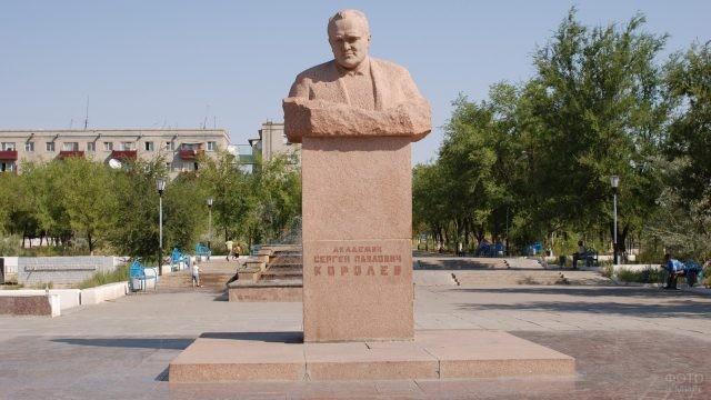 Памятник С.П. Королёву в городе