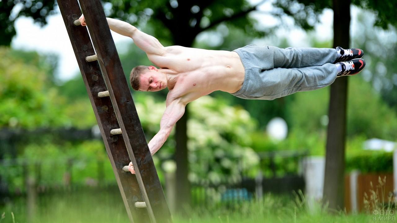 Уличная гимнастика на лестнице