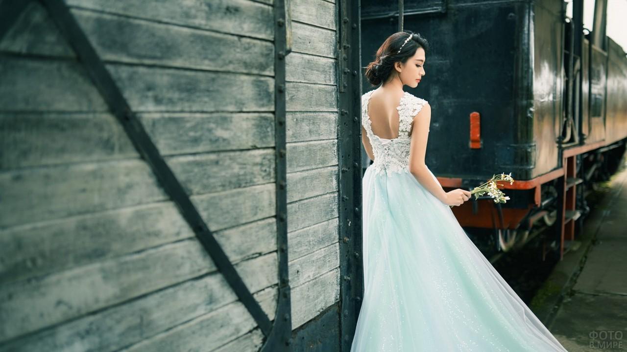 Невеста на перроне возле поезда