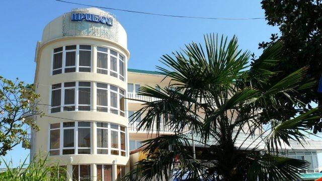 Гостиница круглой формы в посёлке Лазаревское