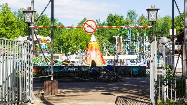 Детский парк аттракционов