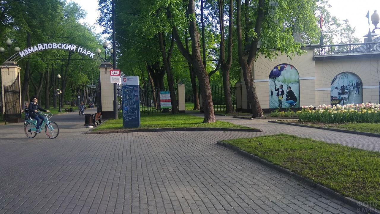 Вход в весенний Измайловский парк
