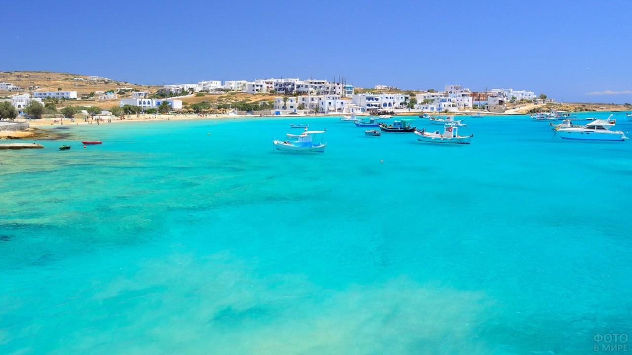 Куфонисия в Кикладах с моря