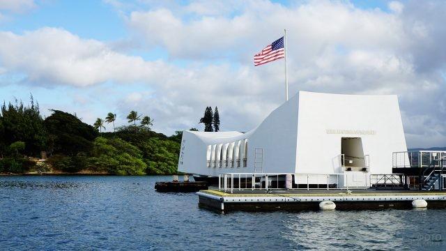 Мемориал Пёрл-Харбор на острове Оаху