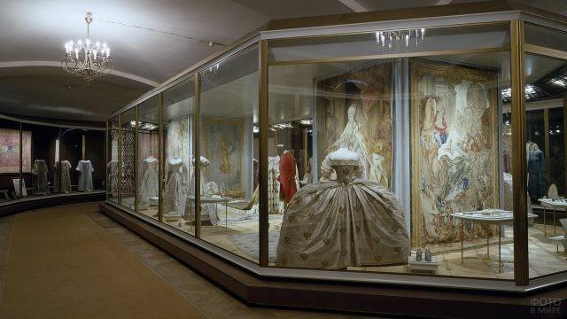 Зал одеяний богатых вельмож