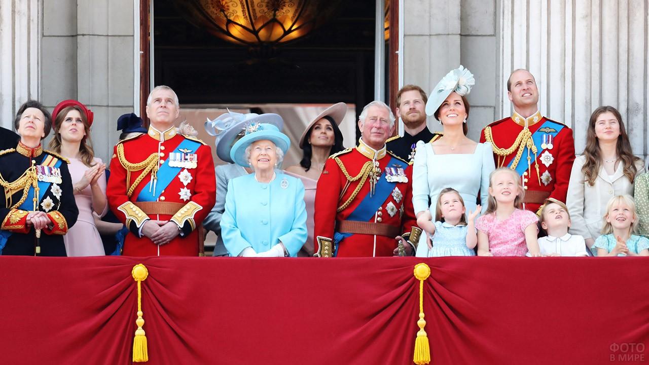 Вся королевская семья на балконе Букингемского дворца