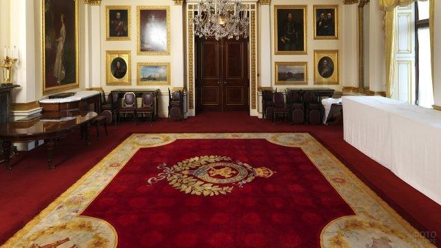 Зал эпохи Регентства 1855 года