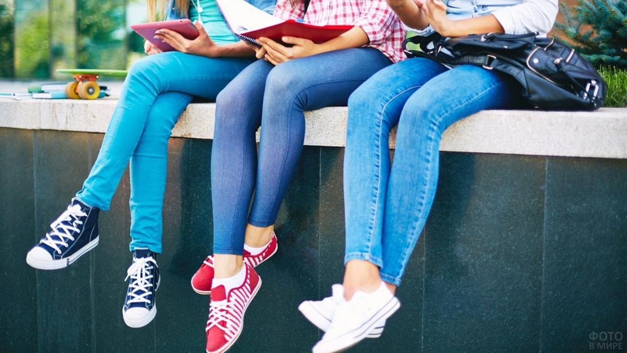 Студентки в джинсах и кедах