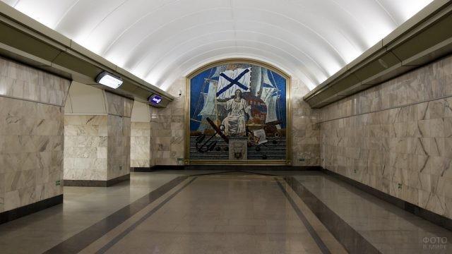 Картина на одной из станций Санкт-Петербурга