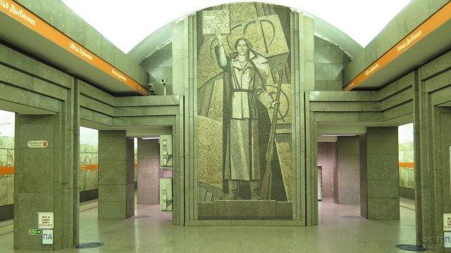 Мозаичная картина на станции Дыбенко