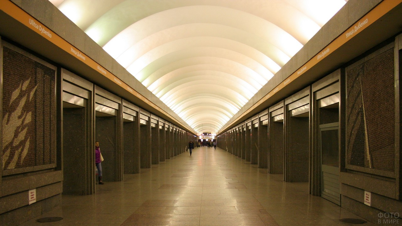 Станция Дыбенко
