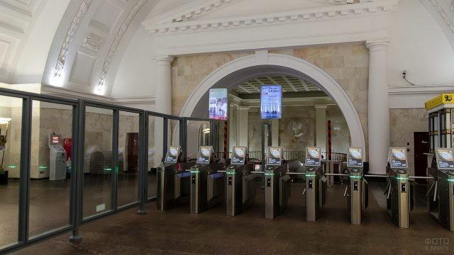 Турникеты на станцию Пушкинская