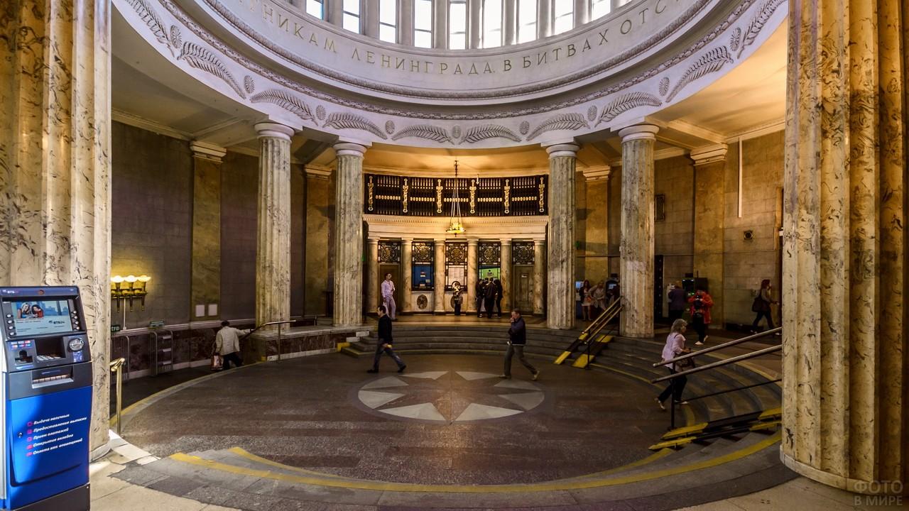 поздравление новым фото наземных станций метро спб функция