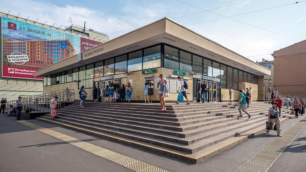Вход на станцию Василеостровская