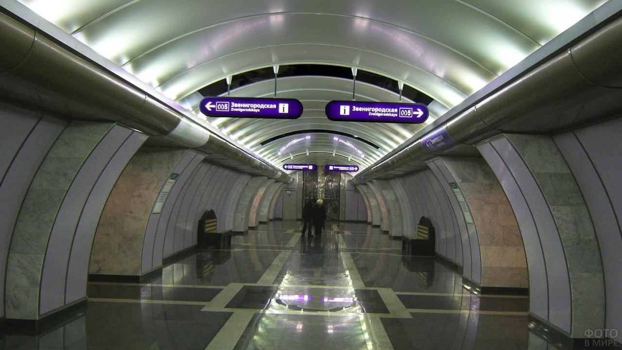 Звенигородская станция