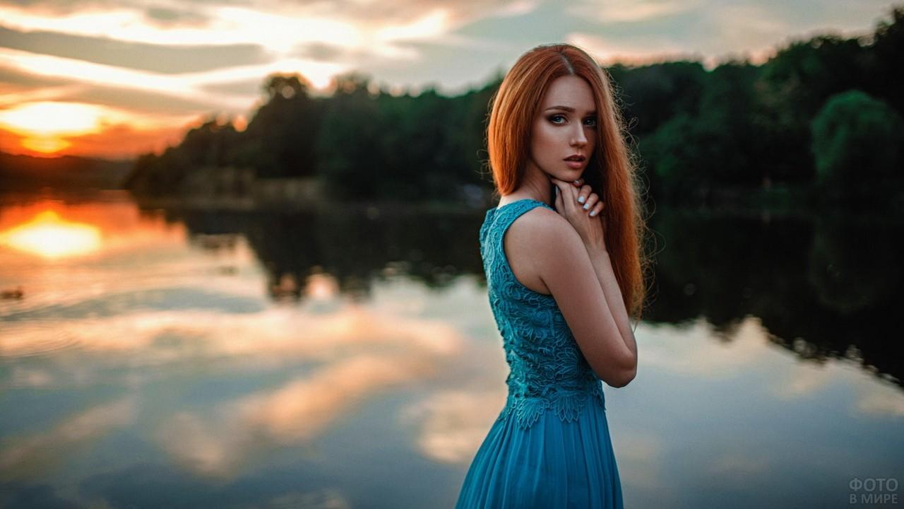 Рыжая девушка у водоёма