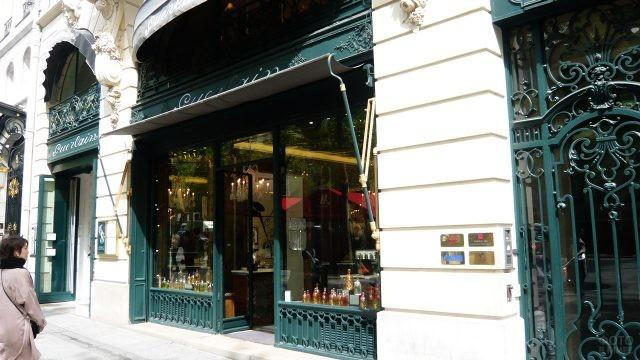 Парфюмерный магазин Герлен