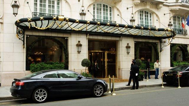 Ресторан отеля Бристоль за Елисейским дворцом