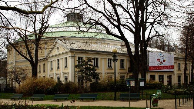 Театр Рон-Пуэн у одноимённой площади