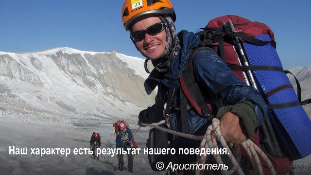 Характер как результат поведения - альпинисты в связке