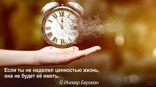 Жизнь наполненная смыслом - старые часы в детской руке