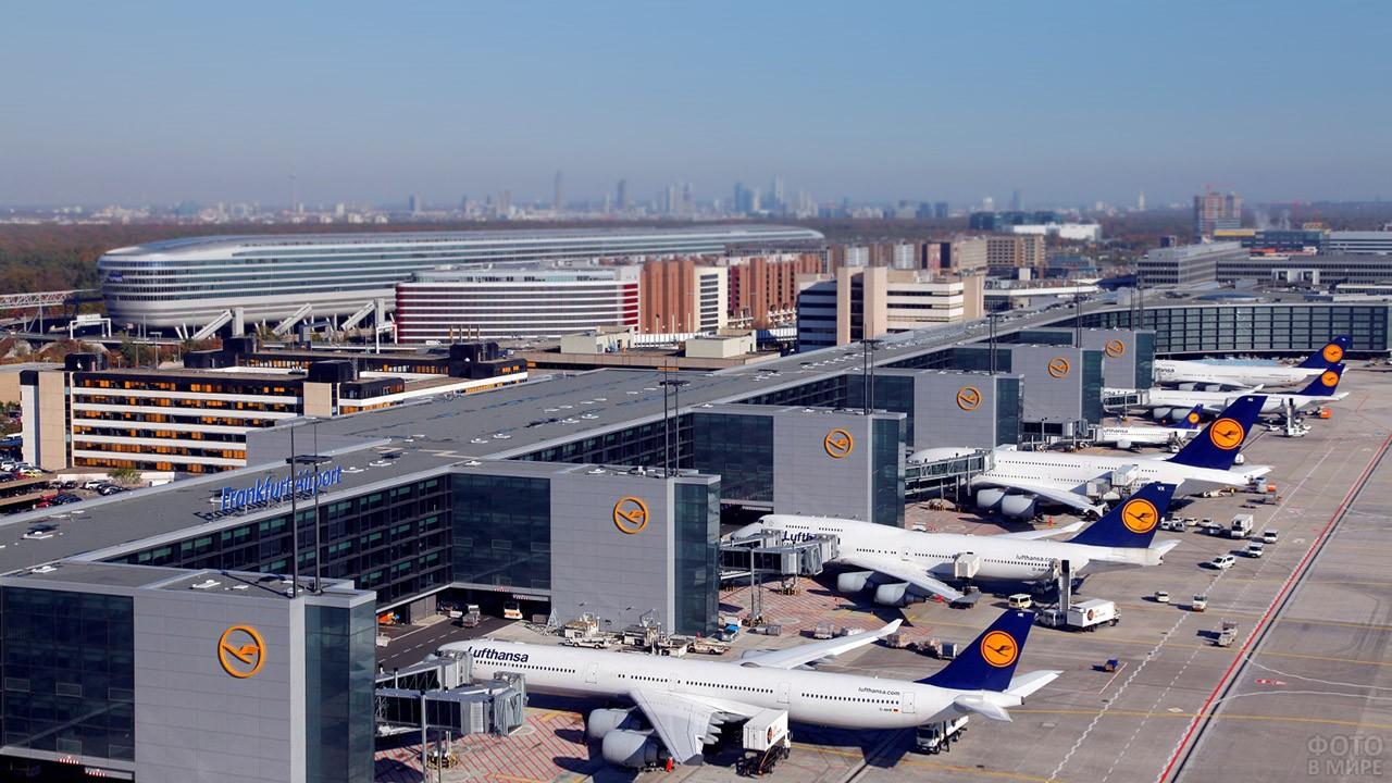 Перрон аэропорта во Франкфурте