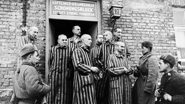 Архивное фото освобождения узников 27 января 1945 года