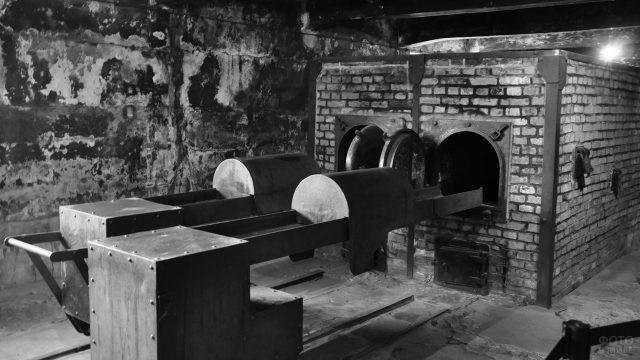 Кремационные печи лагеря смерти