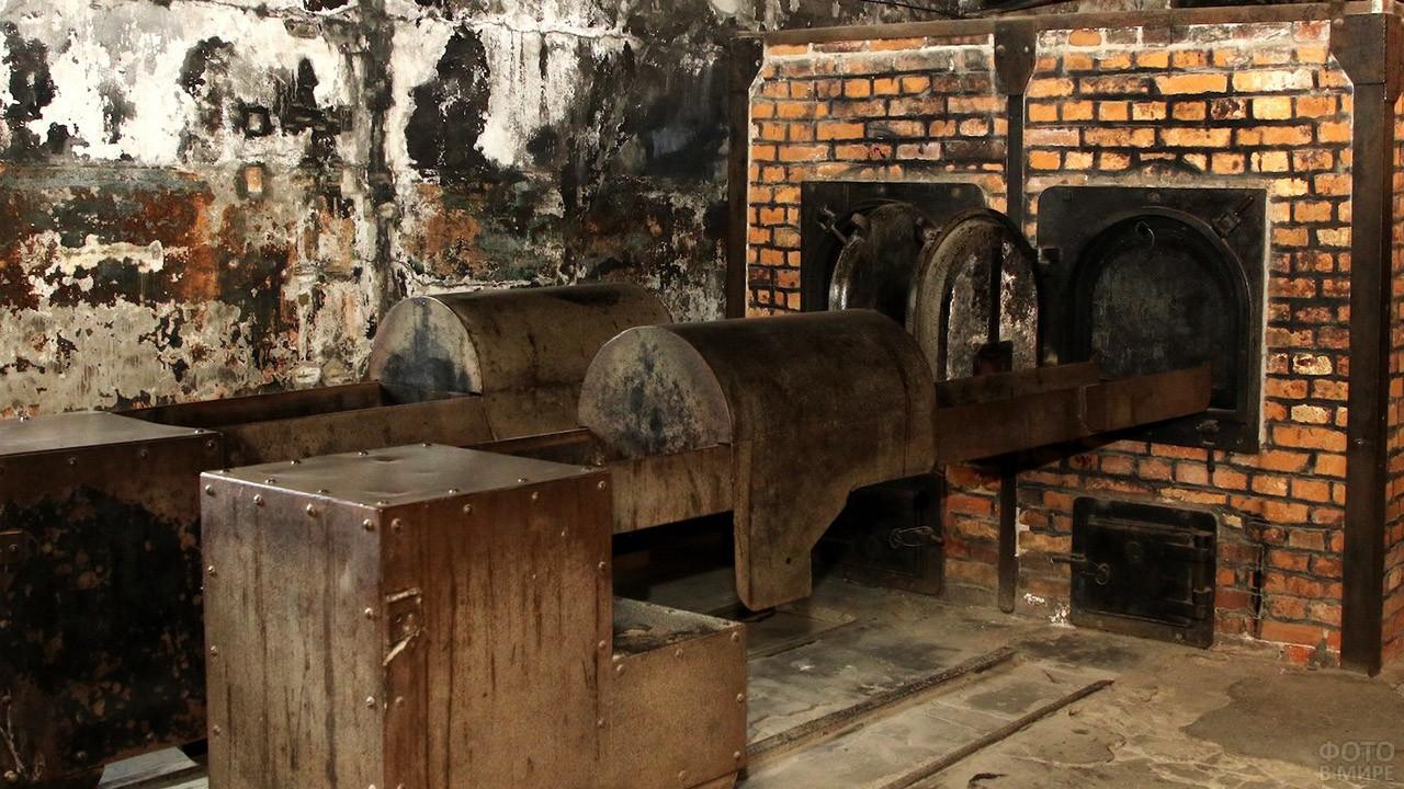 Печи крематория в лагере смерти