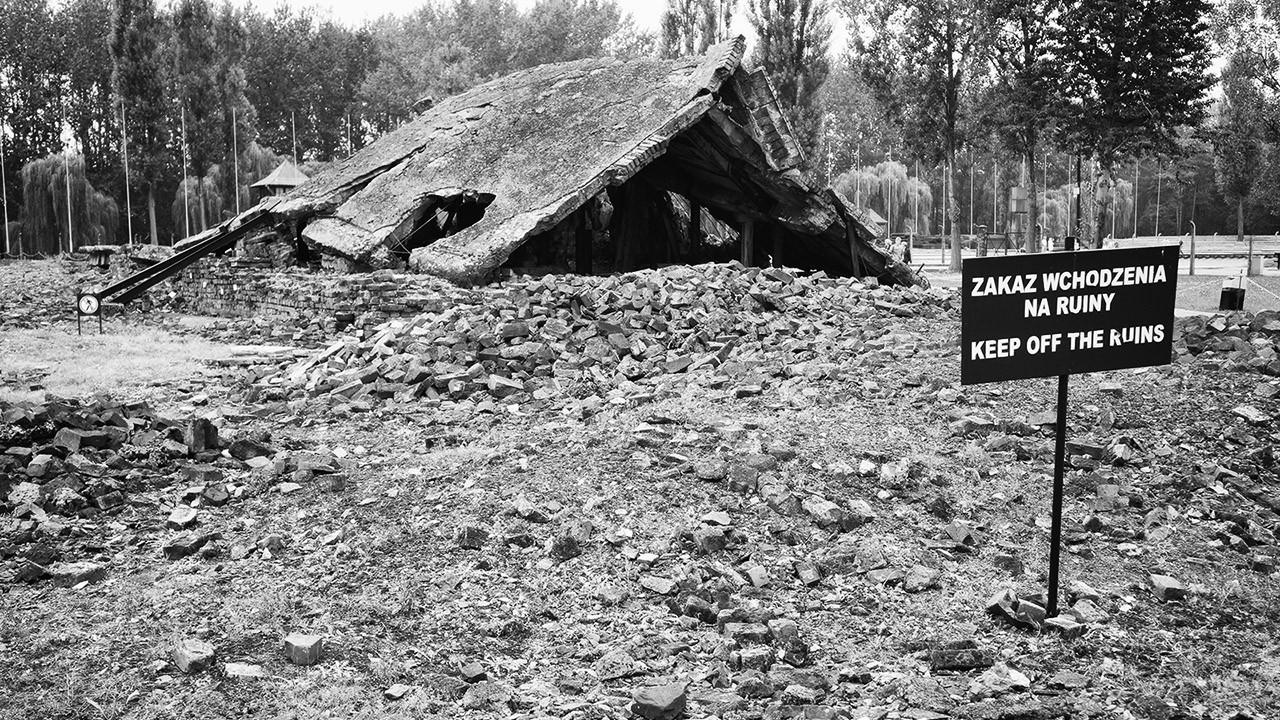 Развалины крематория номер 2