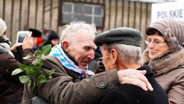 Ветераны на 70-й годовщине освобождения Освенцима