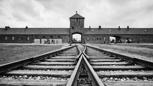 Железнодорожные рельсы у Ворот смерти