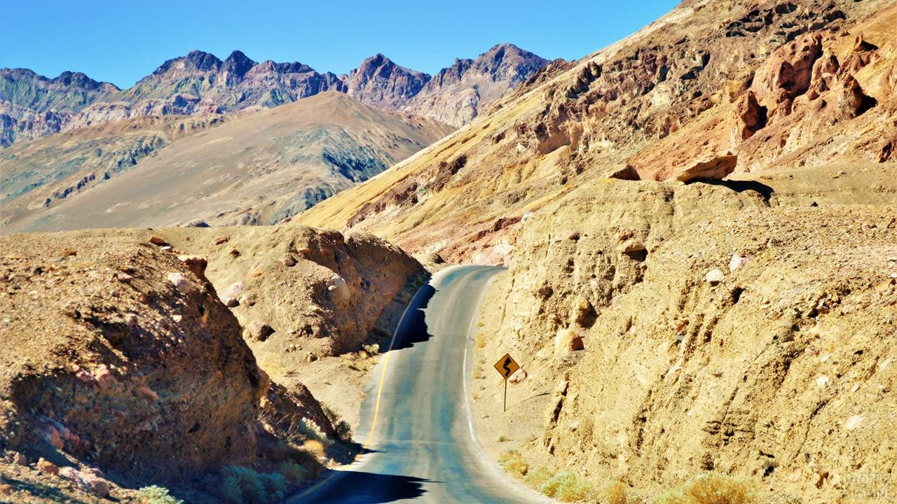 Дорога Артист-Драйв в горах
