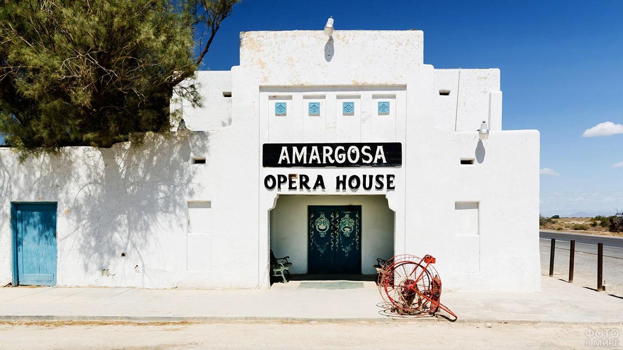 Мотель на дороге из Лас-Вегаса
