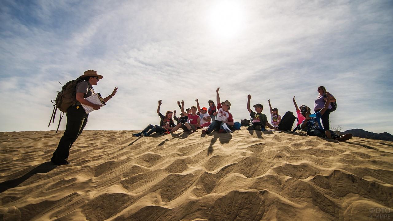 Школьная экскурсия в дюнах