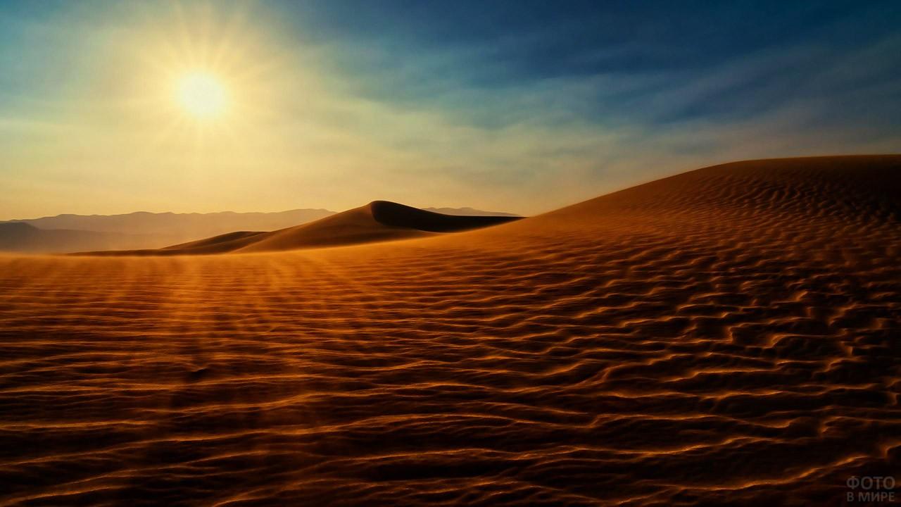 Закат над дюнами в Долине Смерти