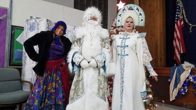 Дед Мороз, Снегурочка и Баба Яга на детском утреннике