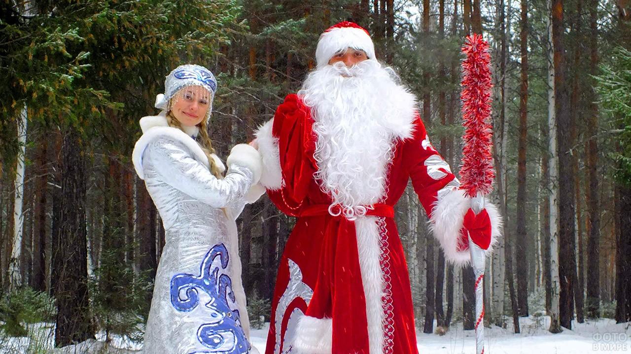 Снегурочка и Дед Мороз в зимнем лесу